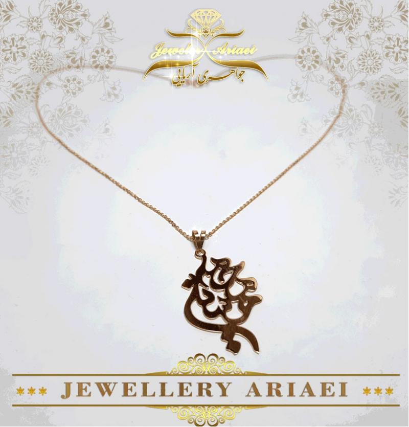پلاک طلا اسم فارسی کد 179