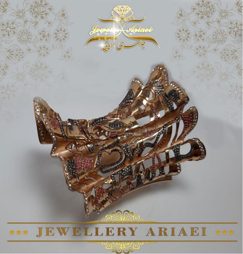 دستبند زنانه نقره کد 190